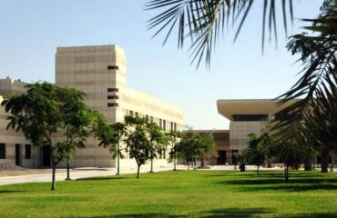 Yanbu Research Center