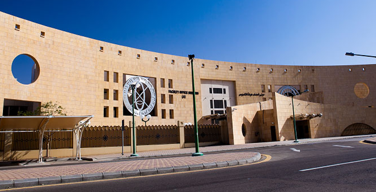 Yanbu University College (Female Campus)