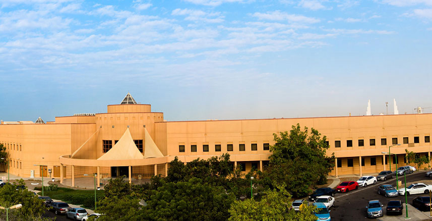 Yanbu Industrial College