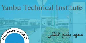Yanbu Technical Institute