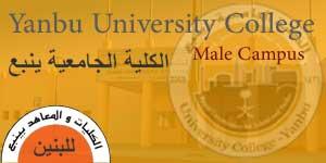 Yanbu University College (Male Campus)
