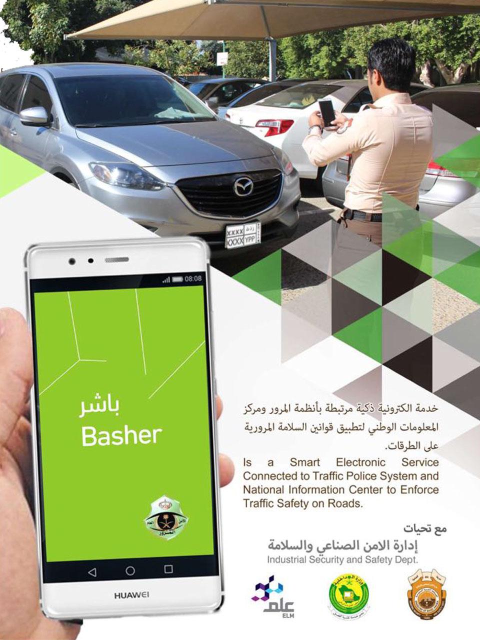 باشر basher