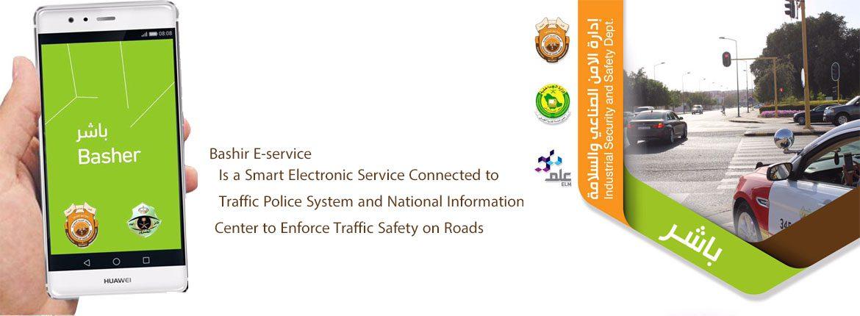 Bashir Tarffic Police System