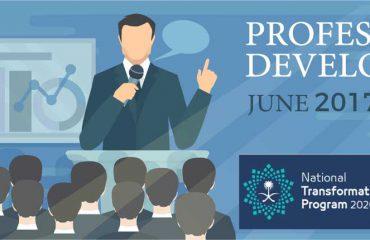 EDC-PDCI June Professional Development Programs