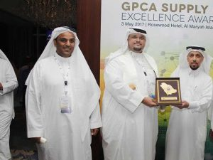 YUC wins second consecutive GPCA Excellence Award